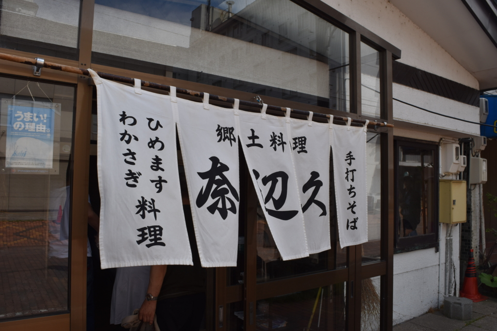 f:id:kitasennju_yamabu:20170402163626j:plain