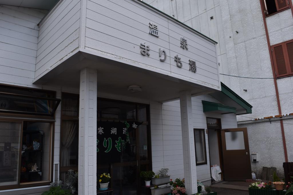 f:id:kitasennju_yamabu:20170402164644j:plain