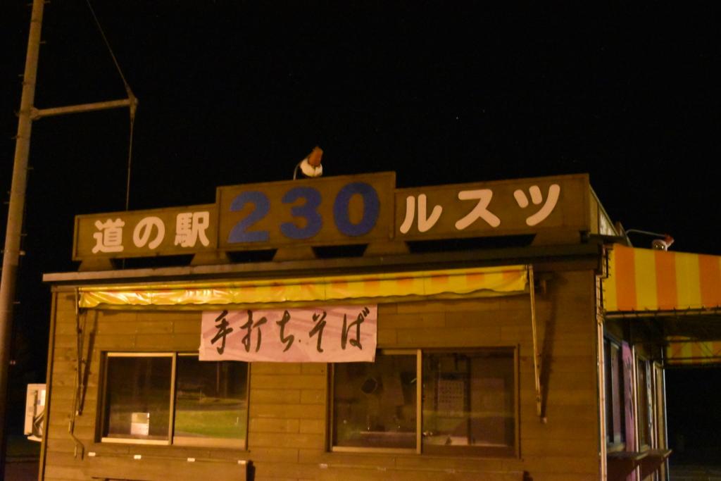 f:id:kitasennju_yamabu:20170402171002j:plain
