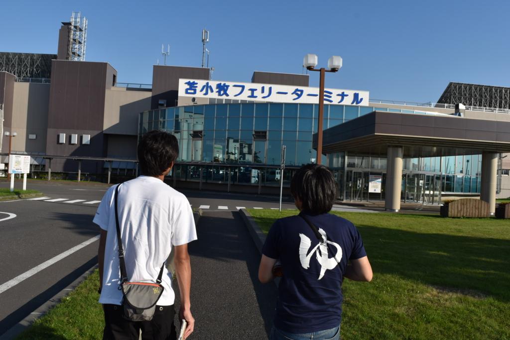 f:id:kitasennju_yamabu:20170528014147j:plain