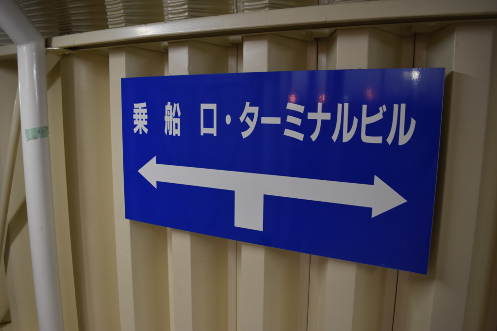 f:id:kitasennju_yamabu:20170528115005j:plain