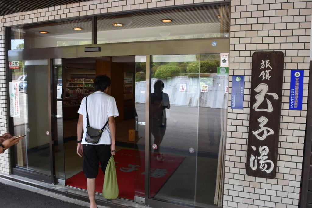 f:id:kitasennju_yamabu:20170530004407j:plain
