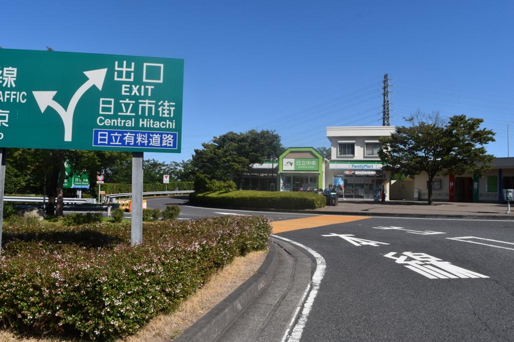 f:id:kitasennju_yamabu:20170531232419j:plain