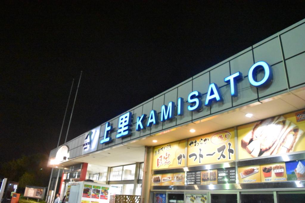 f:id:kitasennju_yamabu:20170619001639j:plain