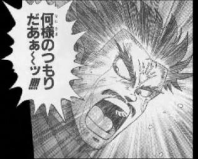 f:id:kitasennju_yamabu:20170625202716p:plain