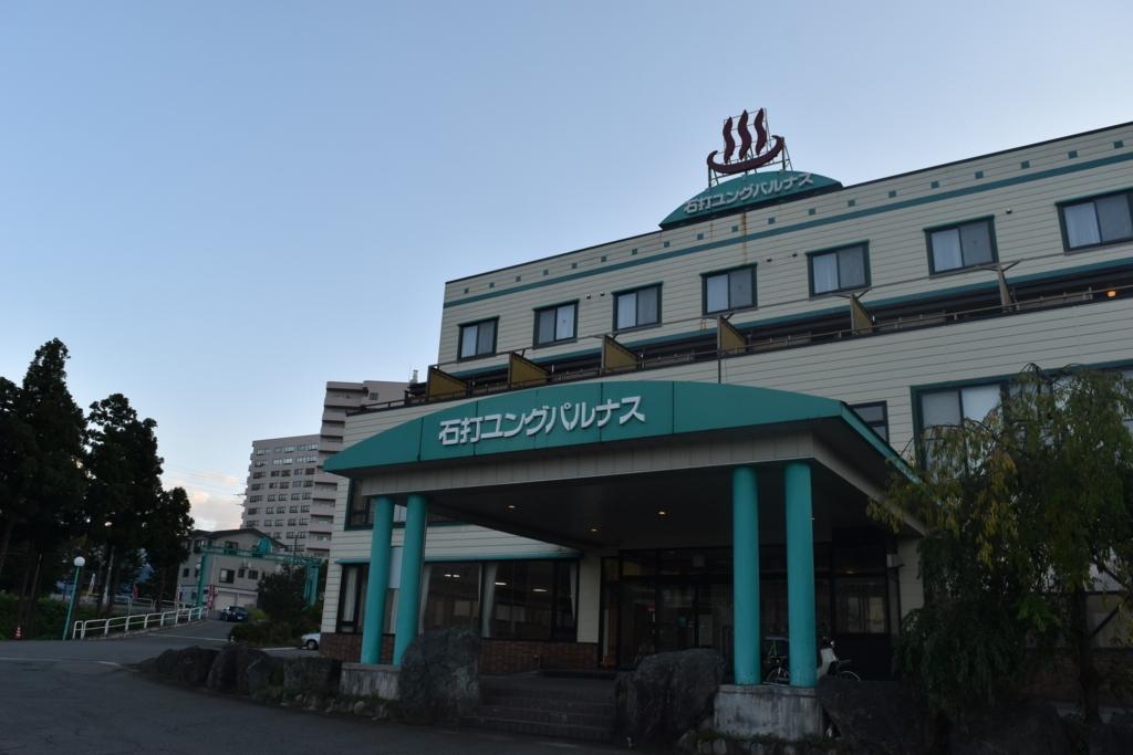 f:id:kitasennju_yamabu:20170627012901j:plain