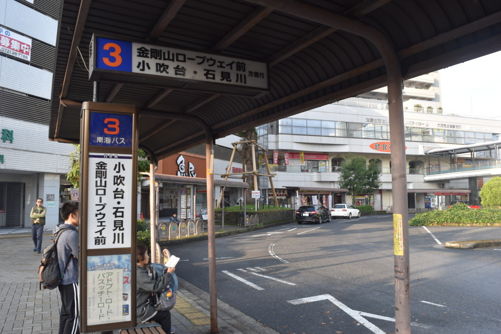 f:id:kitasennju_yamabu:20170628213932j:plain