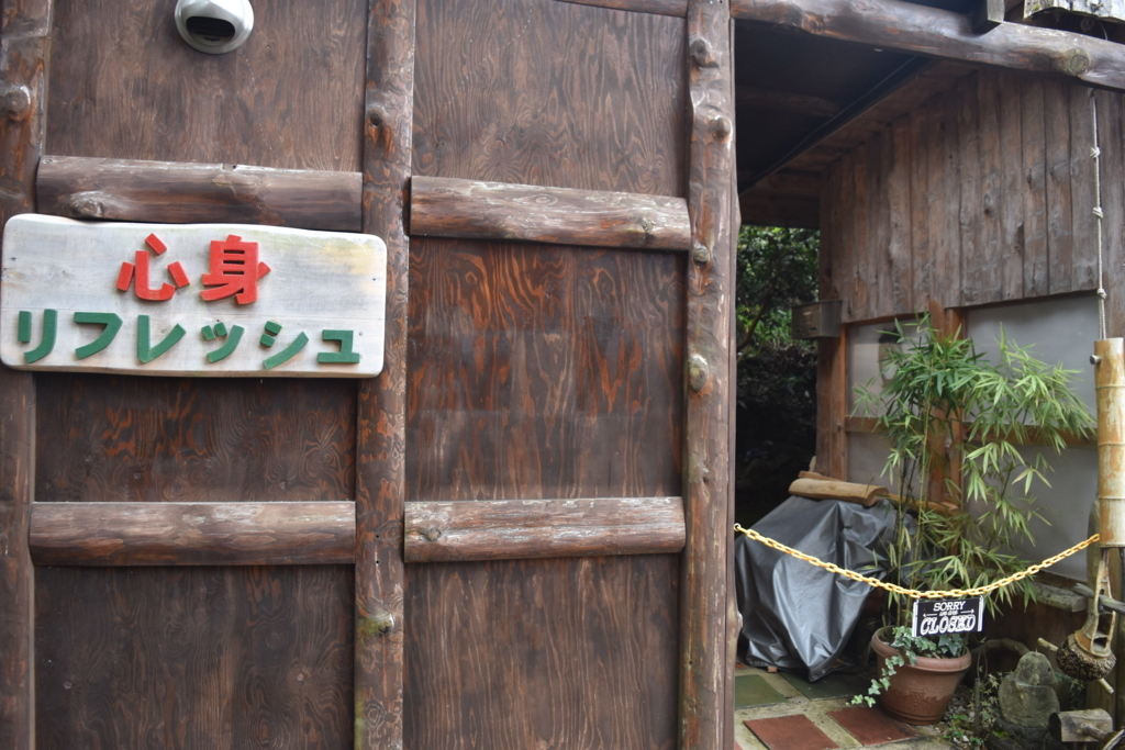 f:id:kitasennju_yamabu:20170628220640j:plain