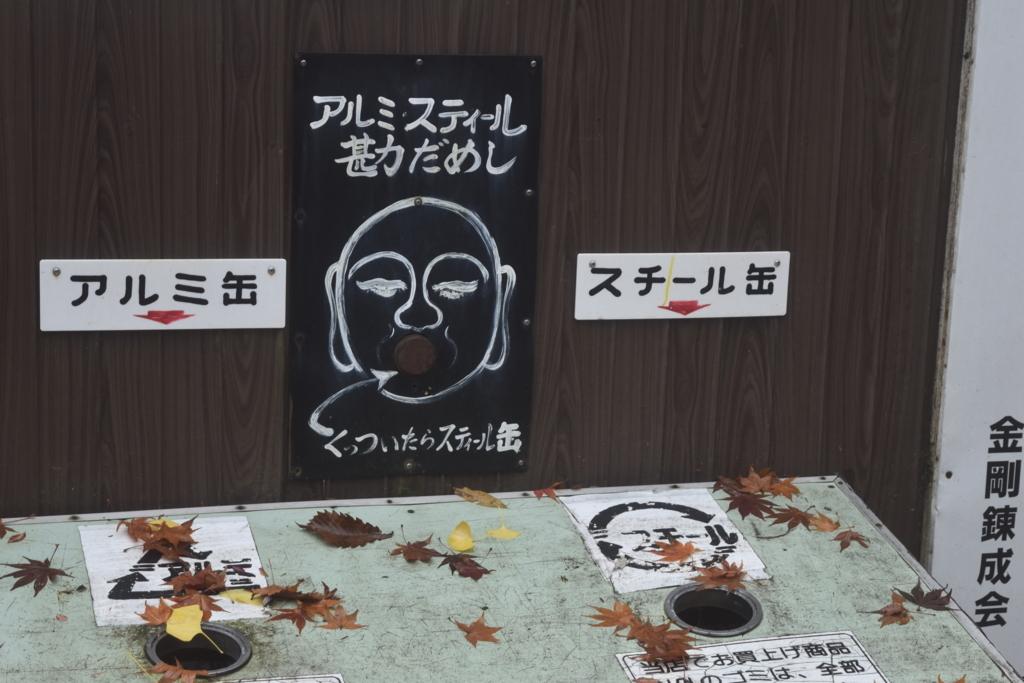 f:id:kitasennju_yamabu:20170628234329j:plain