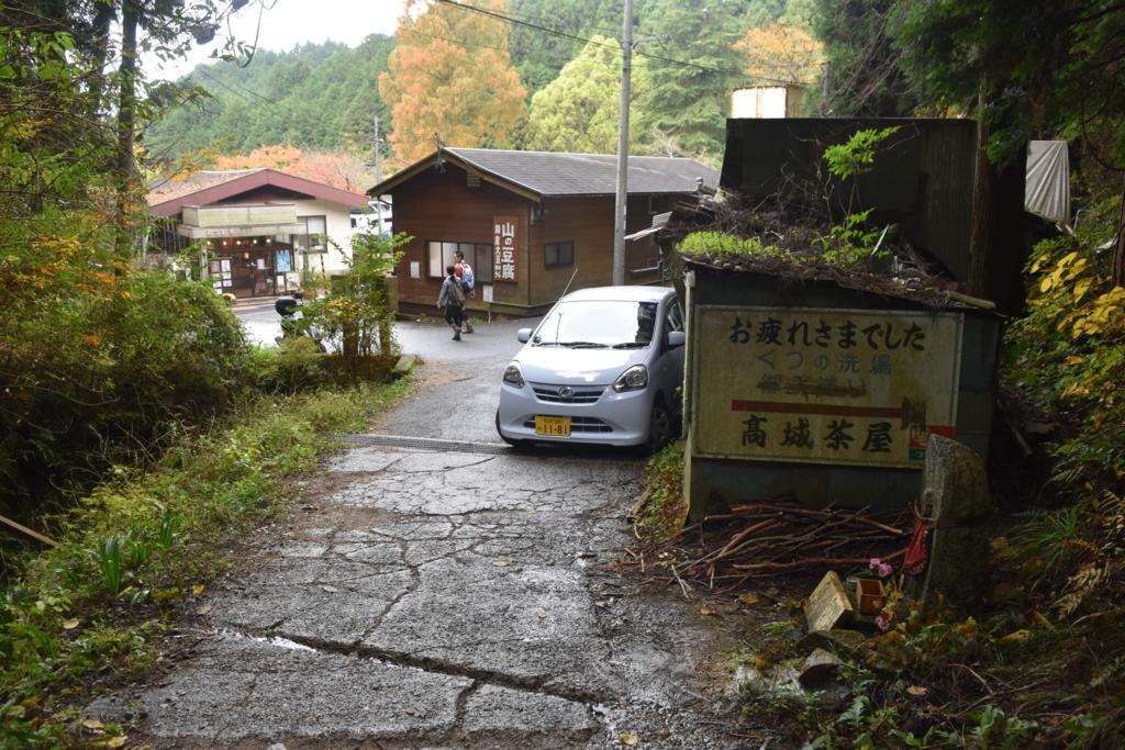 f:id:kitasennju_yamabu:20170629000402j:plain