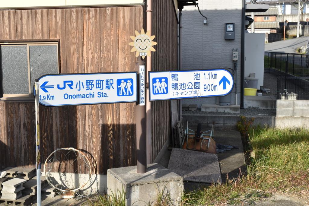f:id:kitasennju_yamabu:20170814170216j:plain