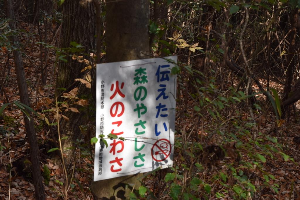 f:id:kitasennju_yamabu:20170815001457j:plain