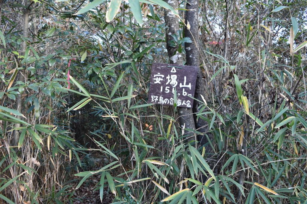 f:id:kitasennju_yamabu:20170815004401j:plain