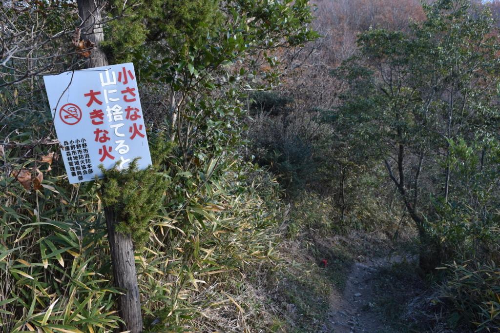 f:id:kitasennju_yamabu:20170815004559j:plain