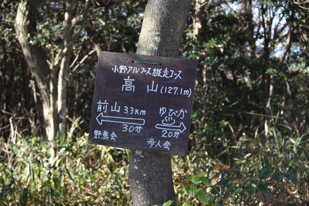 f:id:kitasennju_yamabu:20170815011631j:plain