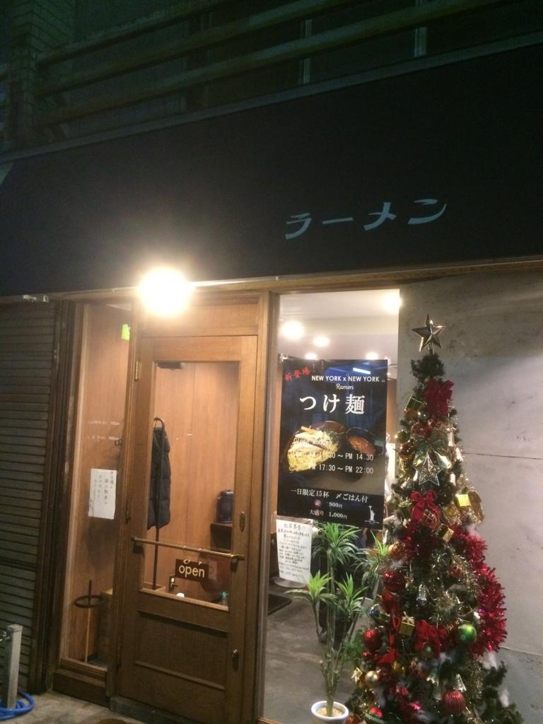 f:id:kitasennju_yamabu:20170817175512j:plain