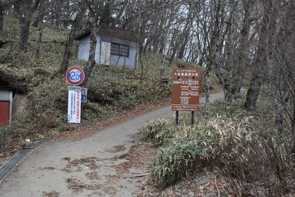 f:id:kitasennju_yamabu:20170830213622j:plain