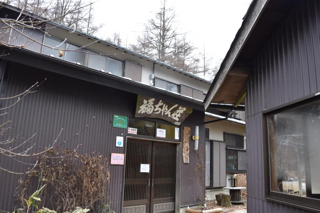 f:id:kitasennju_yamabu:20170830214512j:plain