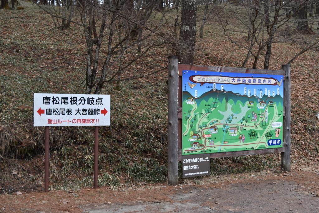 f:id:kitasennju_yamabu:20170830214920j:plain