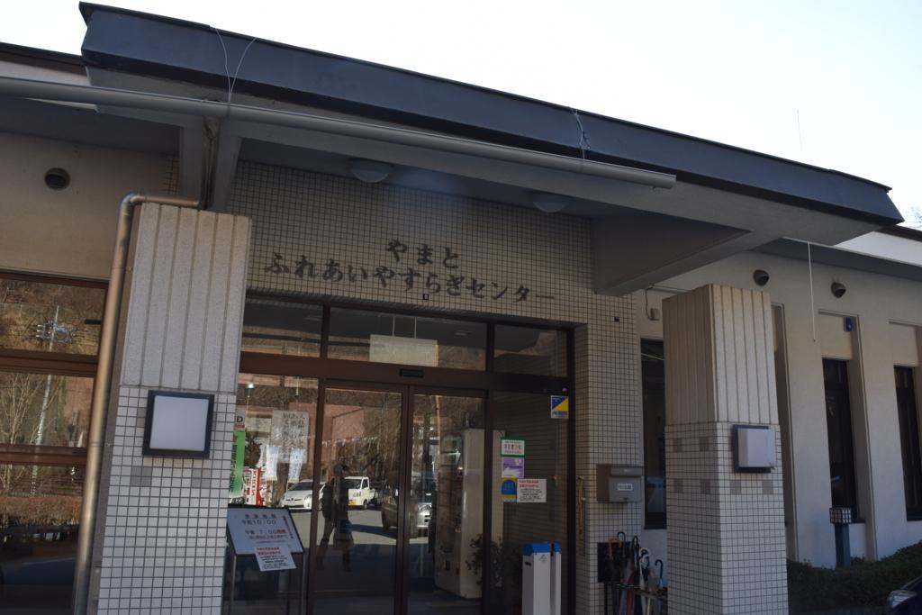 f:id:kitasennju_yamabu:20170903162500j:plain