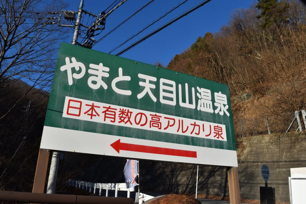 f:id:kitasennju_yamabu:20170903163935j:plain