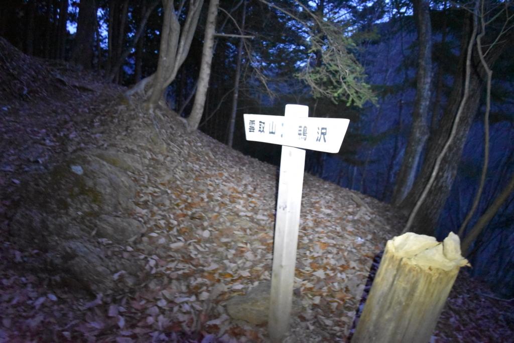 f:id:kitasennju_yamabu:20170910222435j:plain