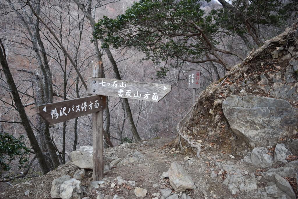f:id:kitasennju_yamabu:20170912213949j:plain