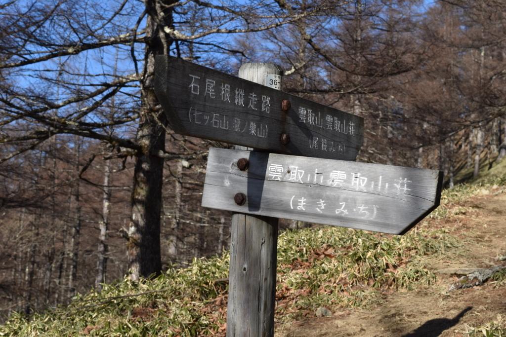 f:id:kitasennju_yamabu:20170918214334j:plain