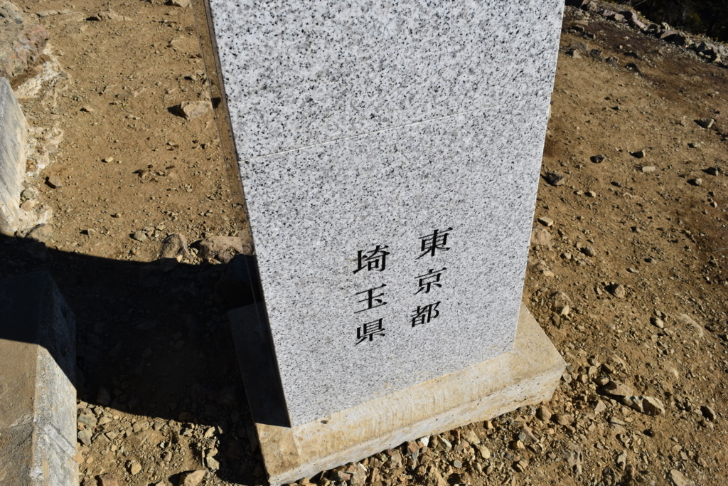 f:id:kitasennju_yamabu:20170918235810j:plain