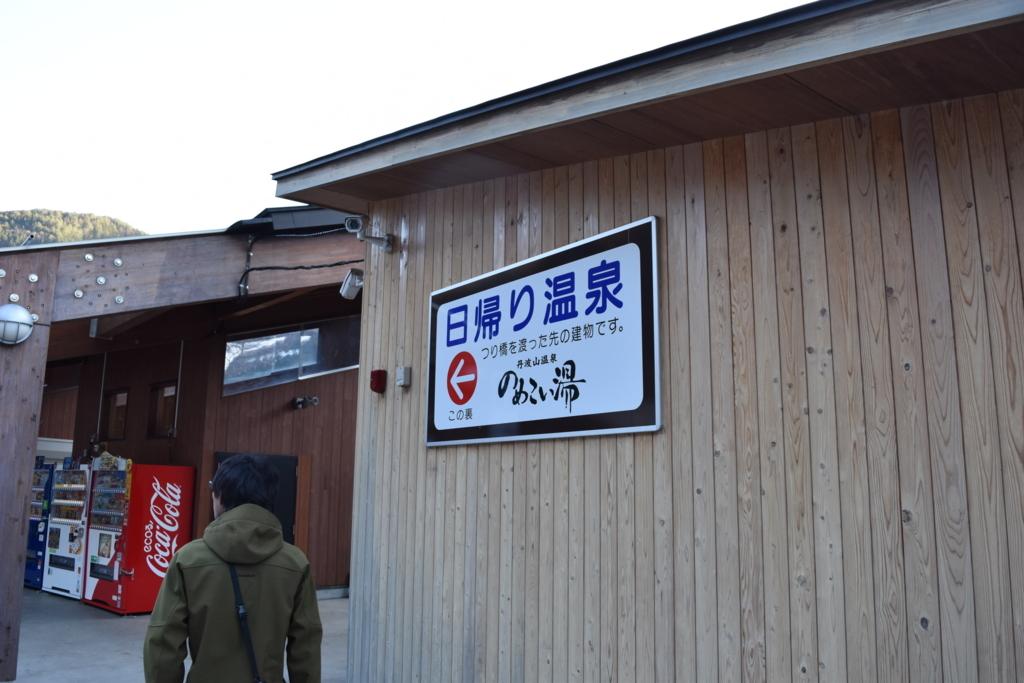 f:id:kitasennju_yamabu:20170920235637j:plain