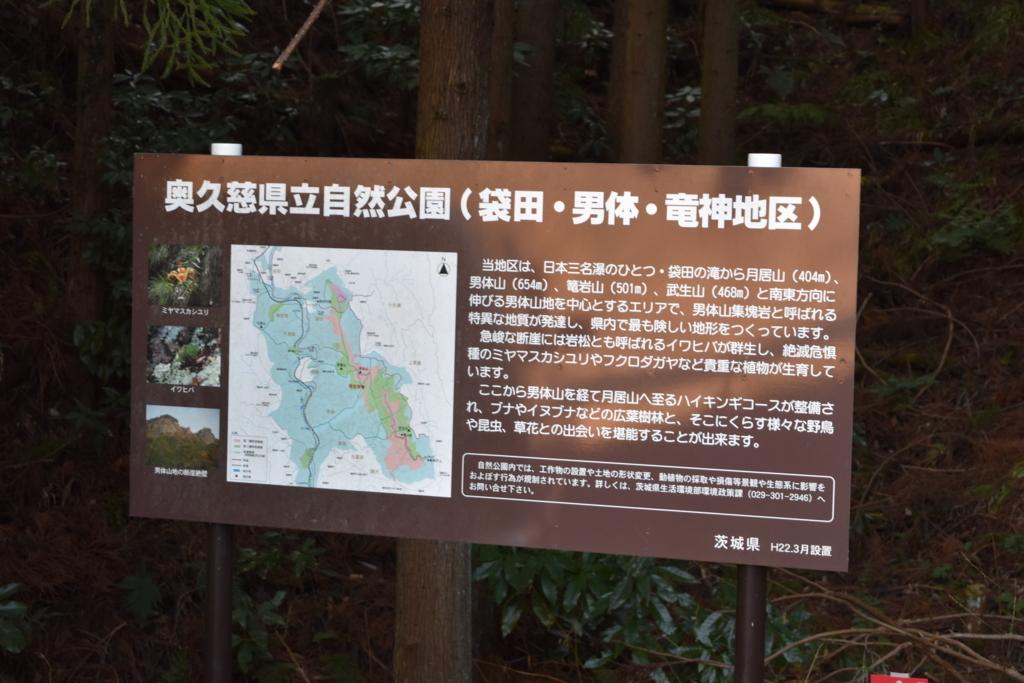 f:id:kitasennju_yamabu:20170926193524j:plain