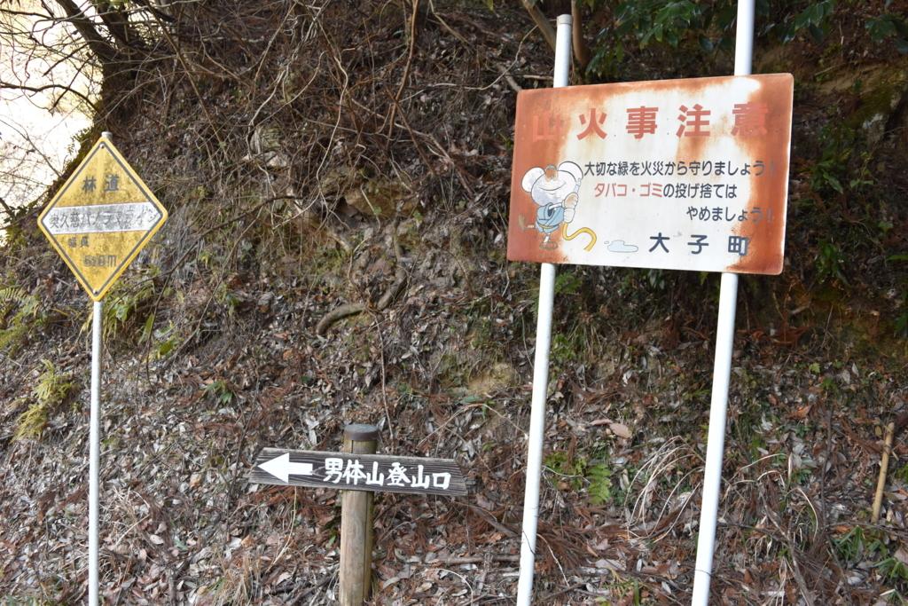 f:id:kitasennju_yamabu:20170926194017j:plain