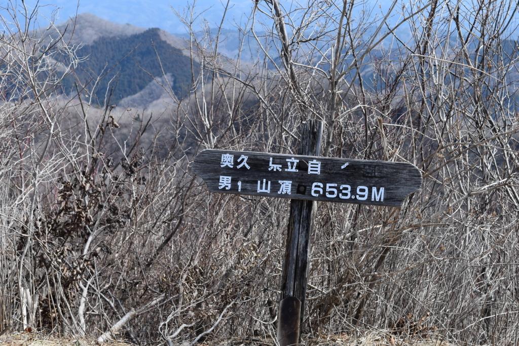f:id:kitasennju_yamabu:20170926214127j:plain