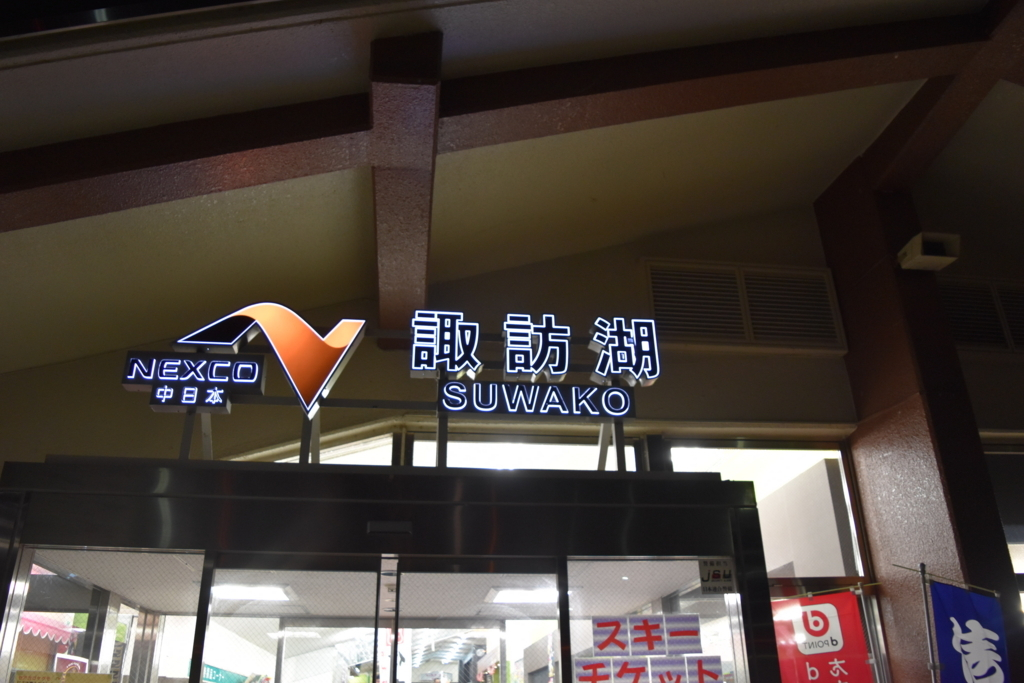 f:id:kitasennju_yamabu:20171029175932j:plain