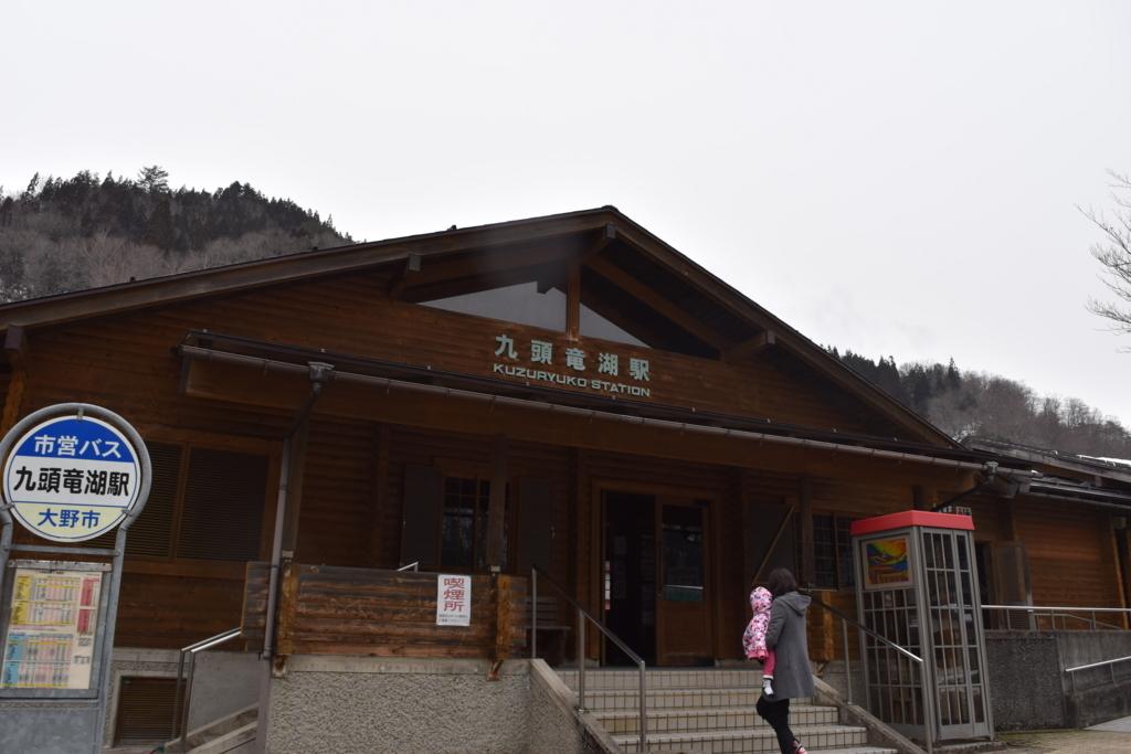 f:id:kitasennju_yamabu:20171112234932j:plain
