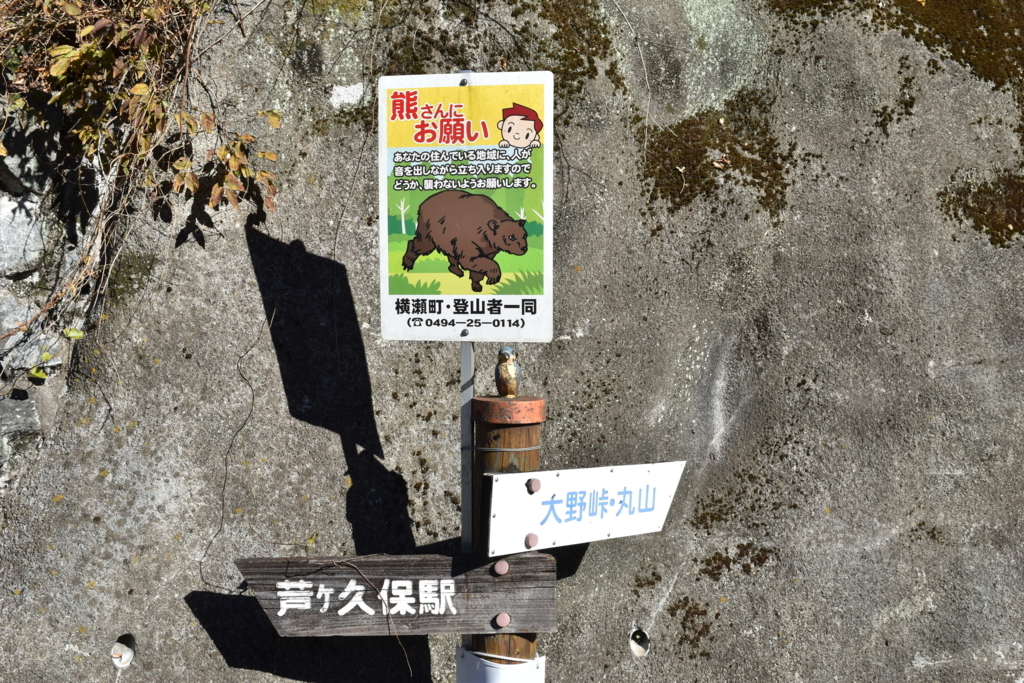 f:id:kitasennju_yamabu:20171203161249j:plain