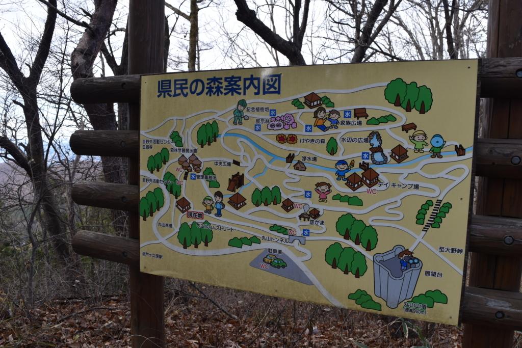 f:id:kitasennju_yamabu:20171203185408j:plain
