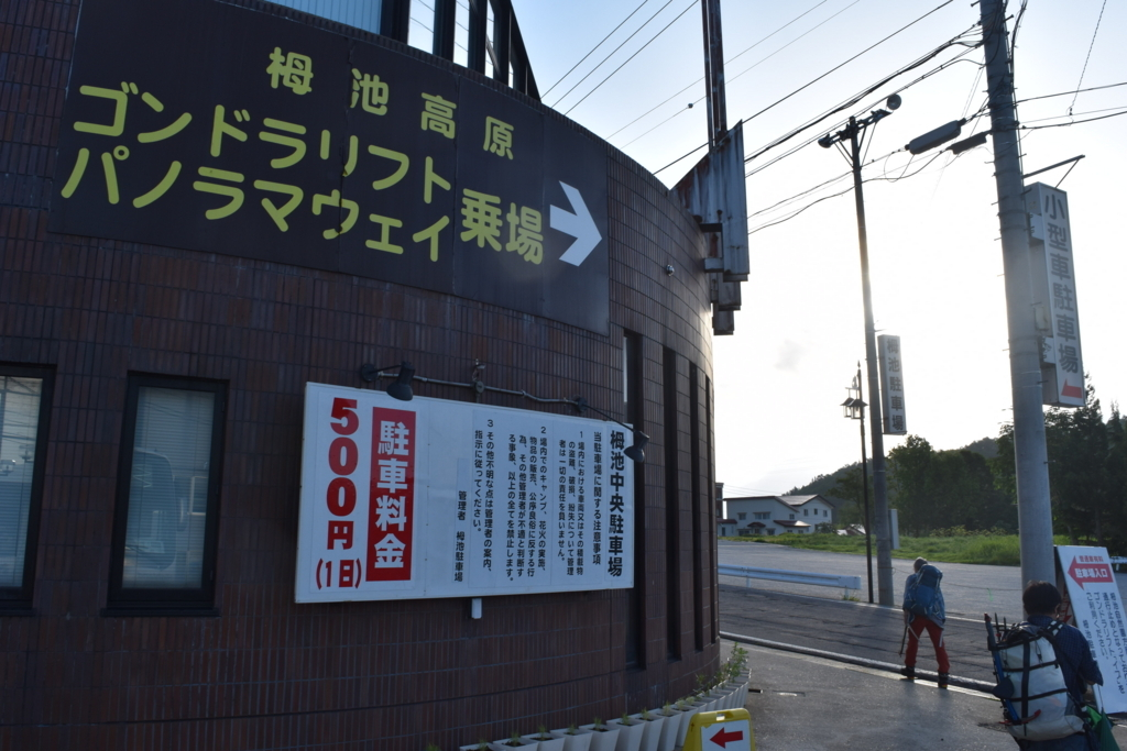 f:id:kitasennju_yamabu:20171224171329j:plain
