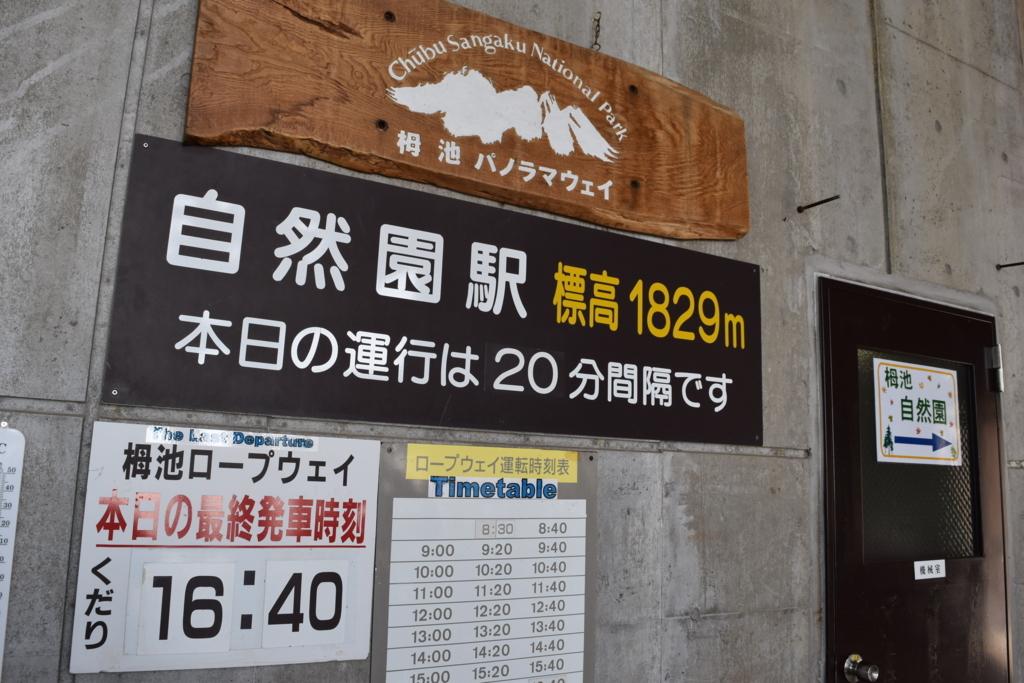 f:id:kitasennju_yamabu:20171225013043j:plain