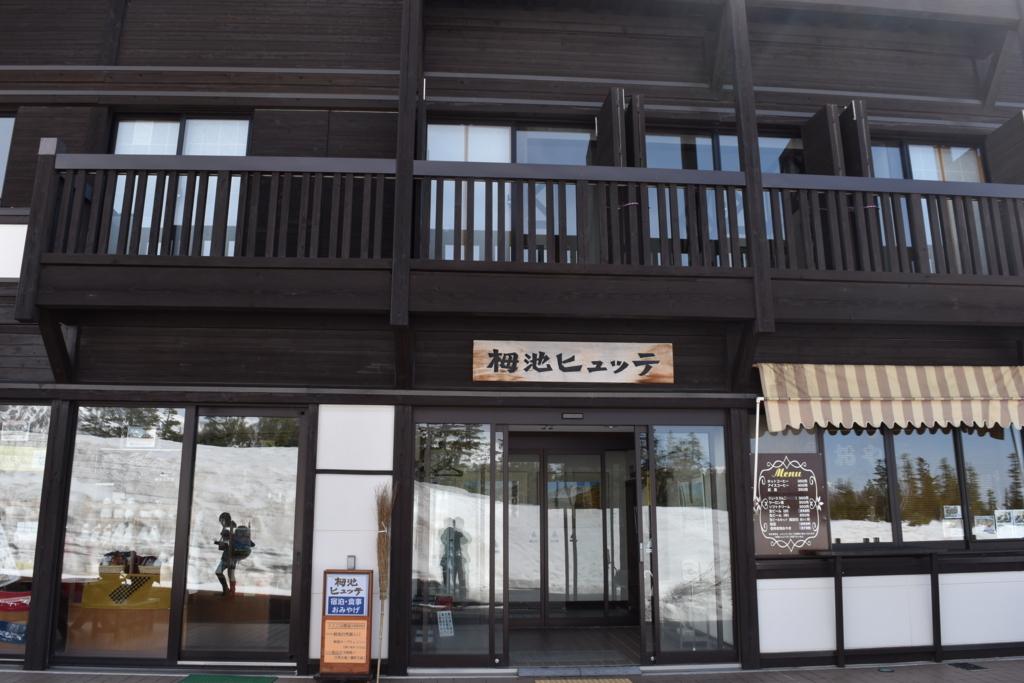 f:id:kitasennju_yamabu:20171228010959j:plain