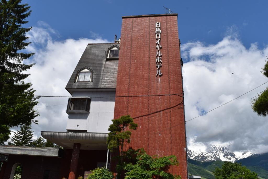 f:id:kitasennju_yamabu:20171231184835j:plain