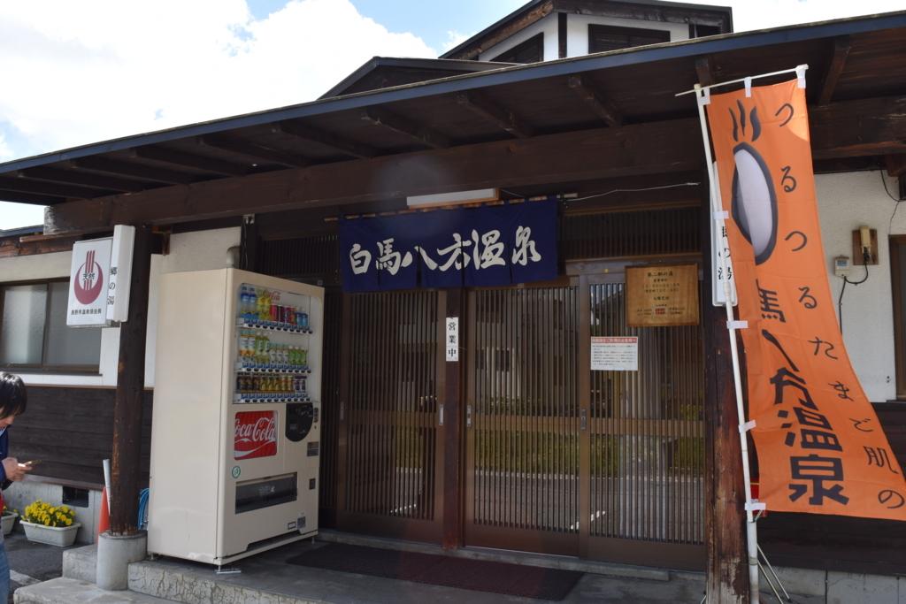 f:id:kitasennju_yamabu:20171231191800j:plain