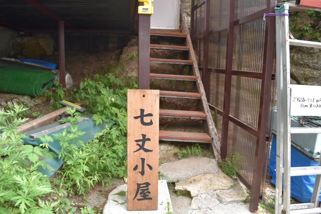 f:id:kitasennju_yamabu:20180121101522j:plain
