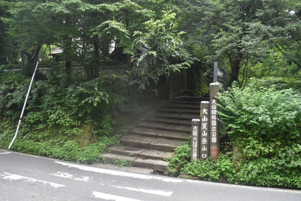 f:id:kitasennju_yamabu:20180124203355j:plain