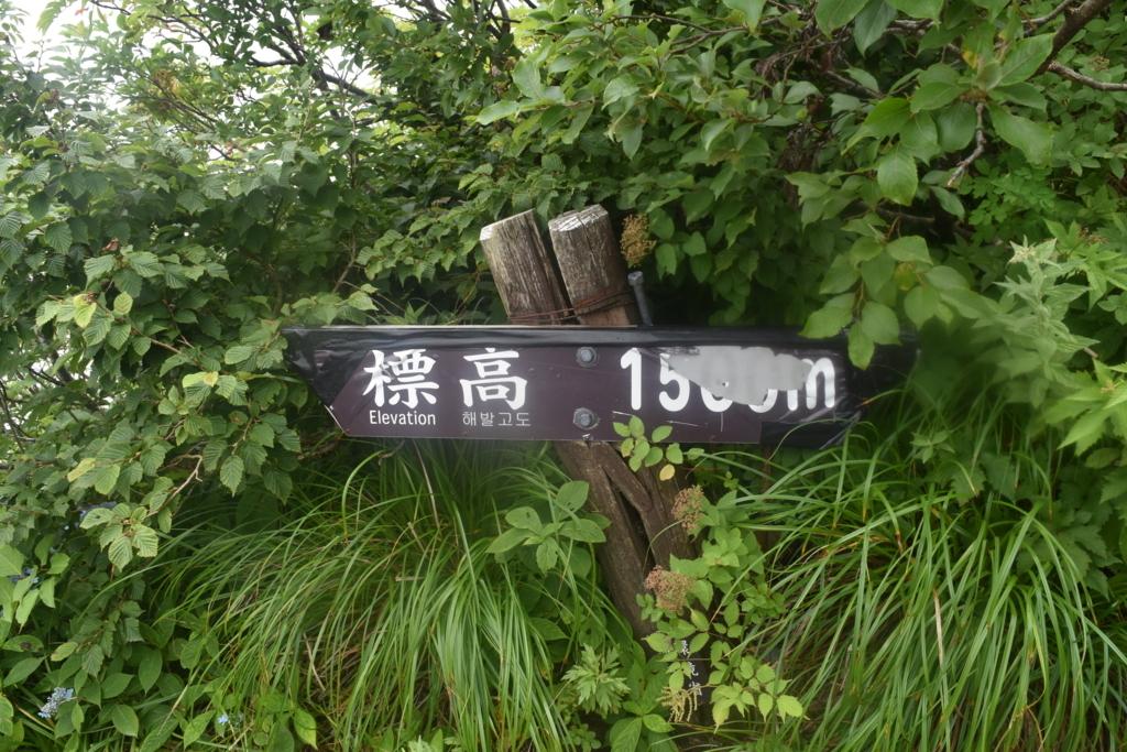 f:id:kitasennju_yamabu:20180124215943j:plain