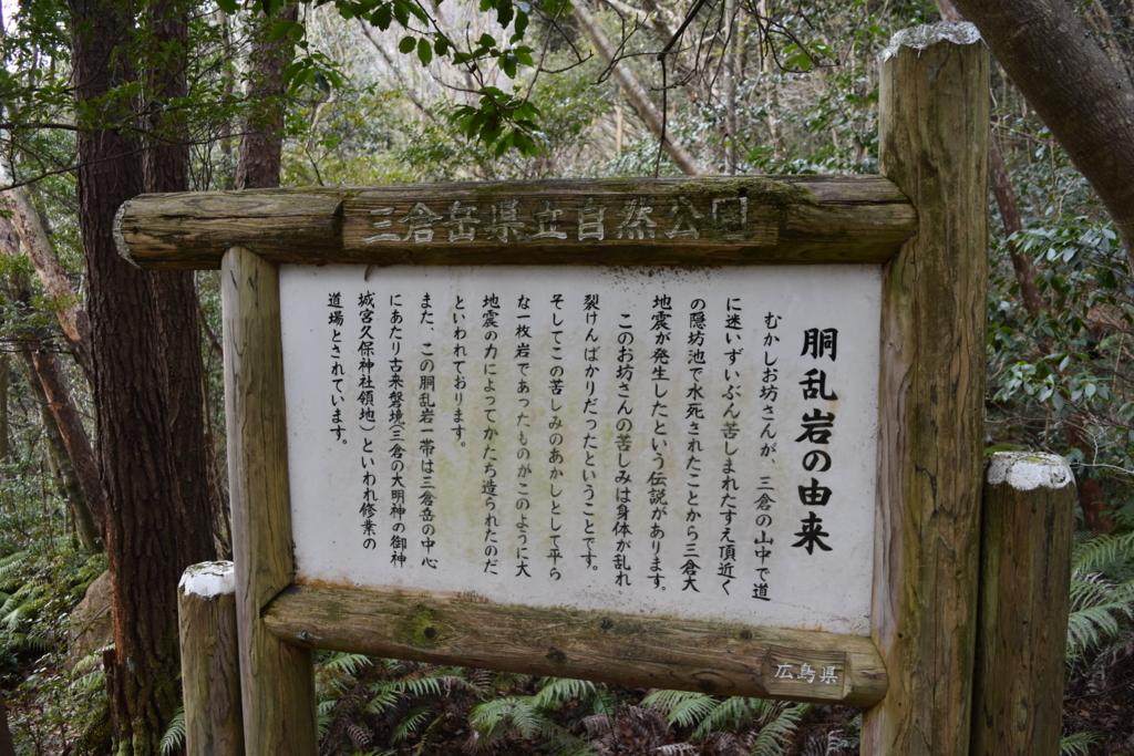 f:id:kitasennju_yamabu:20180202173828j:plain