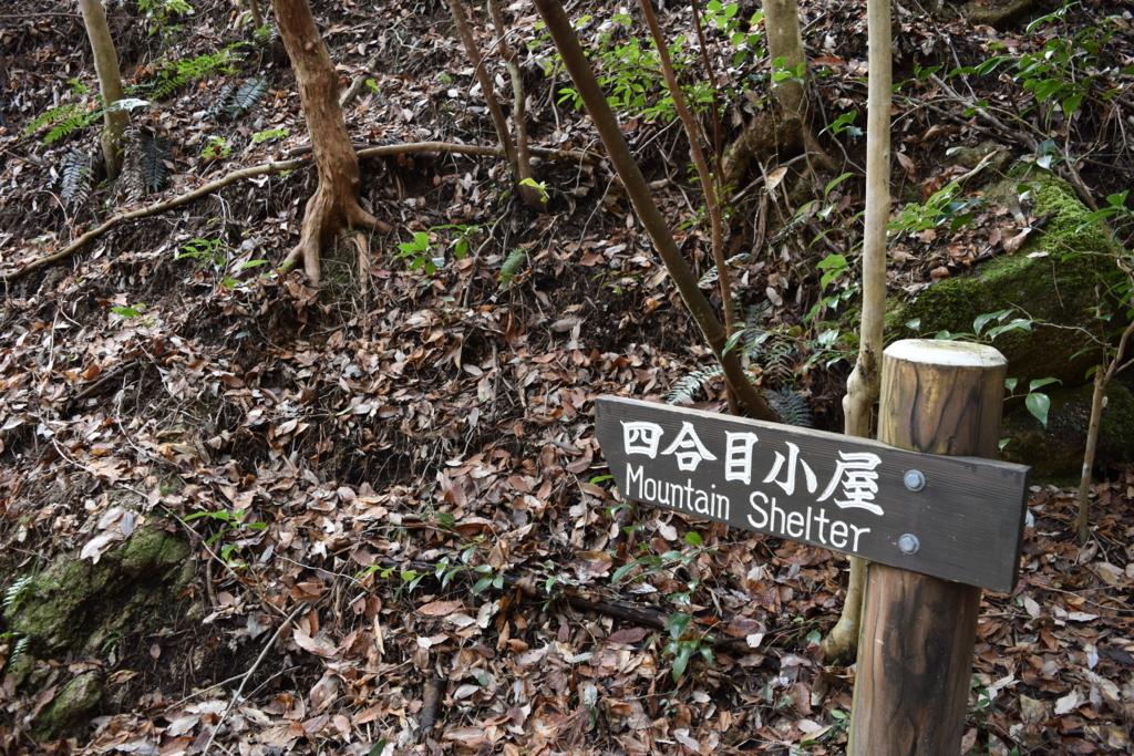 f:id:kitasennju_yamabu:20180202190341j:plain