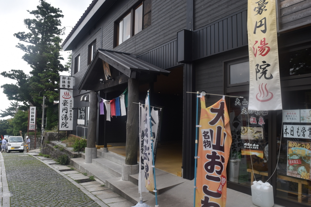 f:id:kitasennju_yamabu:20180207234509j:plain