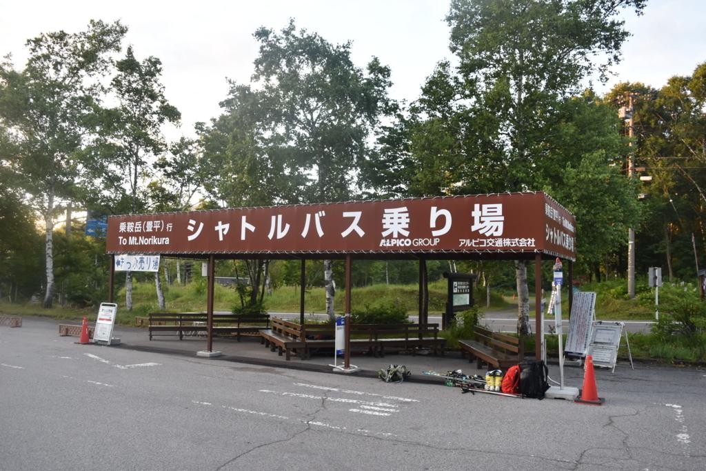 f:id:kitasennju_yamabu:20180226234844j:plain