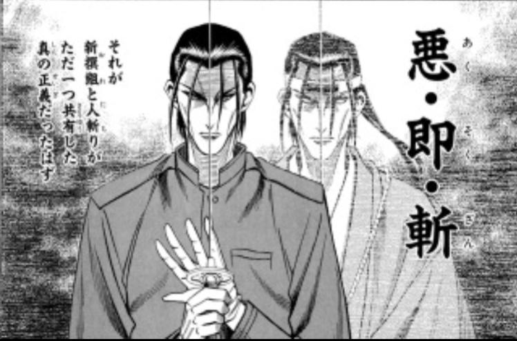 f:id:kitasennju_yamabu:20180307220855p:plain